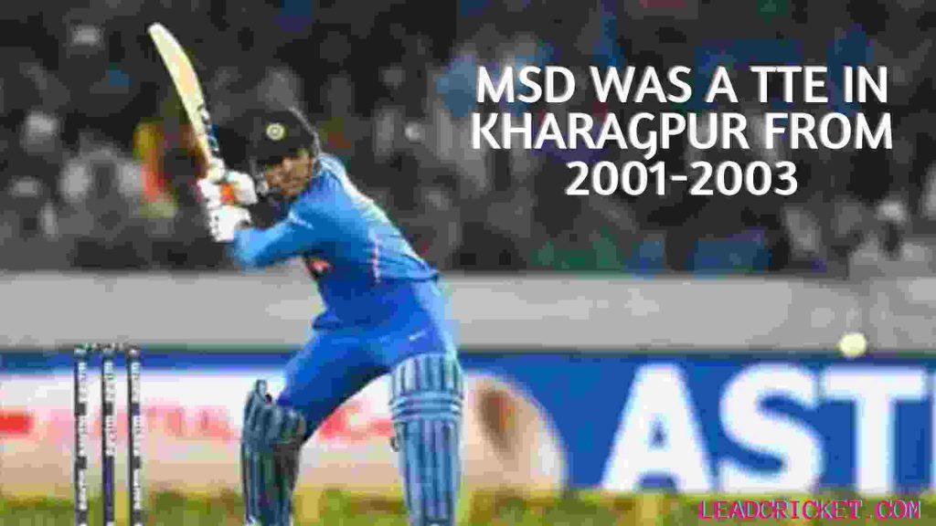 Facts About MS Dhoni