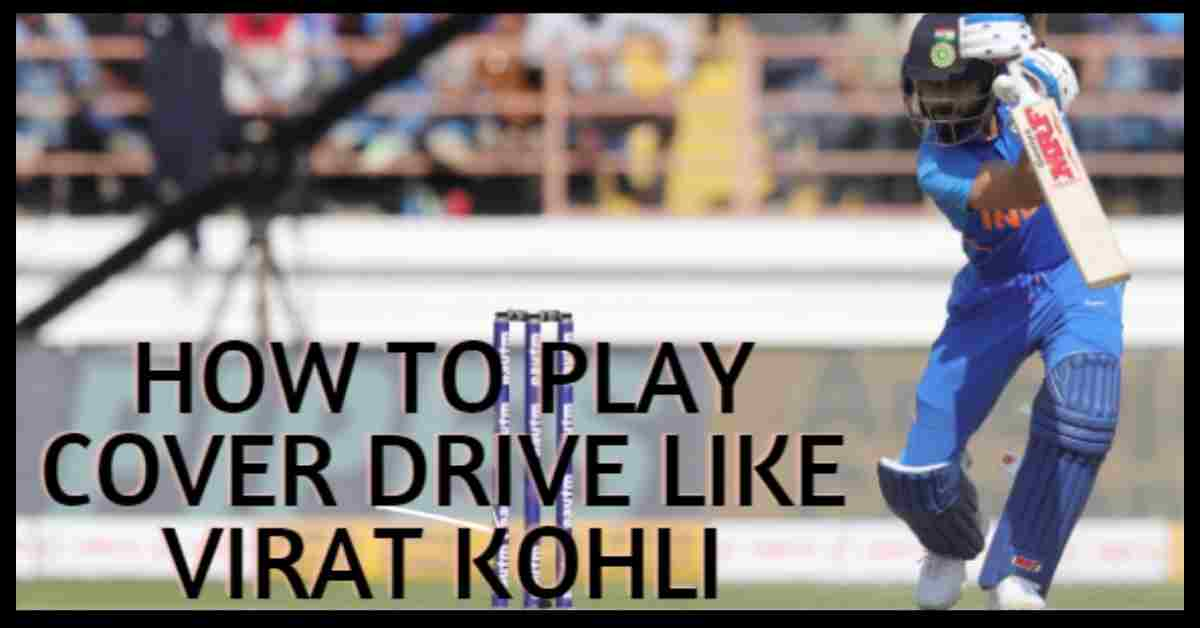 HOW TO PLAY COVER DRIVE