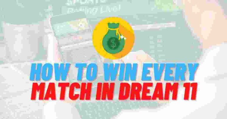Dream 11 Tips And Tricks